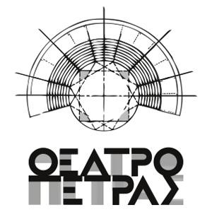 logopetrasfestival