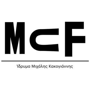 mixalis-kakogiannis_b